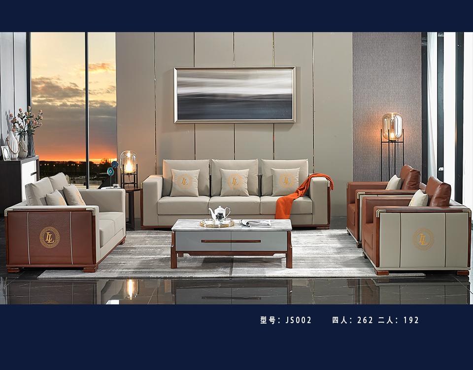 JS002沙发
