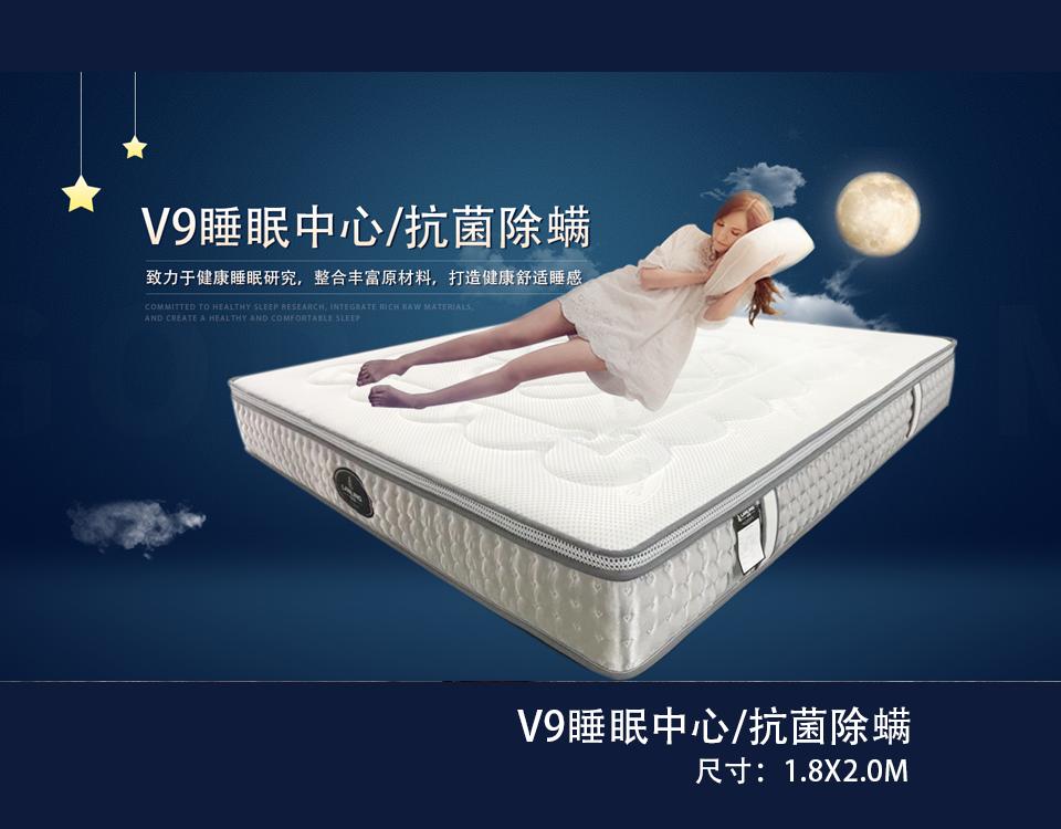 抗菌除螨床垫